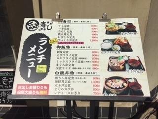 くるま寿司1.JPG