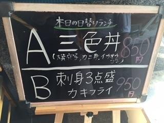 くるま寿司3.JPG