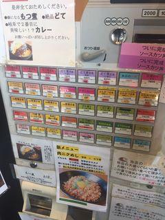 けんちゃん食堂1.JPG