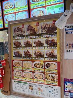 ことこと屋 イオンモール名古屋茶屋店1.jpg
