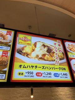 ことこと屋 イオンモール名古屋茶屋店2.jpg