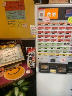ごはん処 ゑびすや みなと店2.jpg