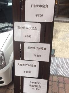 しゃばらむ1.JPG