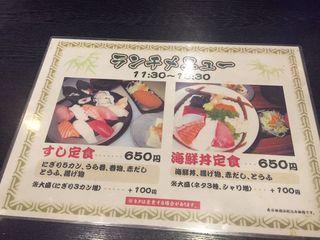 すし旬2.JPG