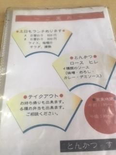 すゞろ2.JPG