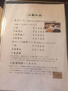 そば処 とう松9.JPG