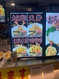 そば政 イオンモール名古屋茶屋店2.jpg