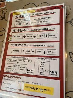 つきのうさぎカフェ3.jpg