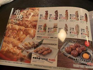 つばさや 金山店15.jpg