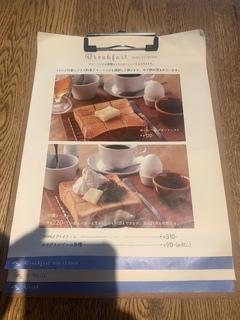 つばめパン&MILK2.jpg