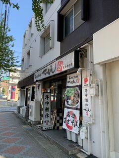 てっぺん 天白原分店.jpg