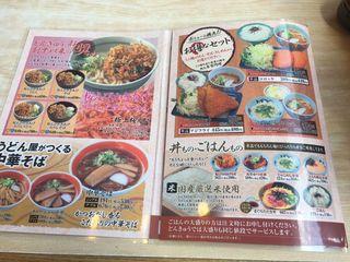 どんきゅう 守山白沢店2.JPG