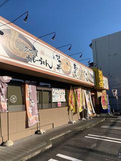 どんどん庵 大磯通店21.jpg