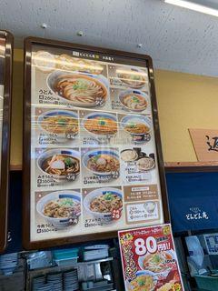 どんどん庵 大磯通店22.jpg