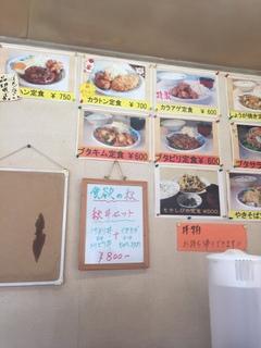 どんぶり亭1.JPG