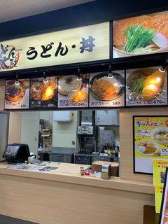 どん太鼓 アピタ東海通店.jpg