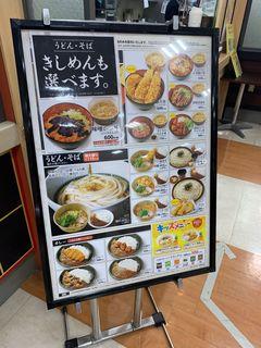 どん太鼓 アピタ東海通店1.jpg
