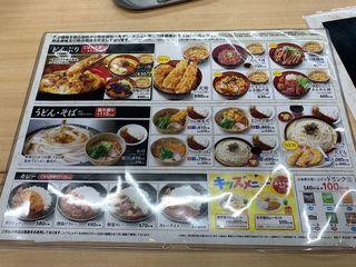どん太鼓 アピタ東海通店2.jpg