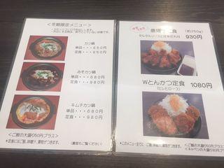 なおかつ4.JPG