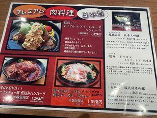 にくきゅうグリル3.jpg