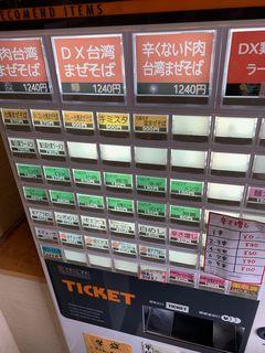 はなび 緑店1.jpg