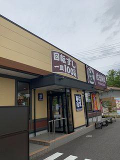 はま寿司 名古屋鳴子店11.jpg
