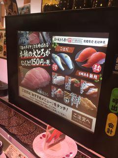 はま寿司 鳴子店2.JPG