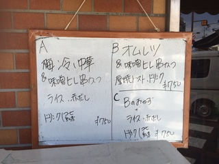 ひらき1.JPG