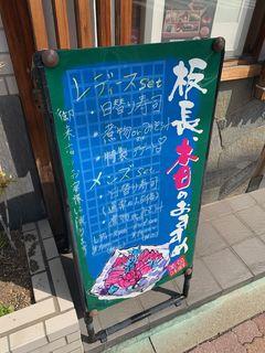 ひろみ寿司2.jpg