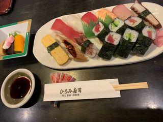 ひろみ寿司3.jpg