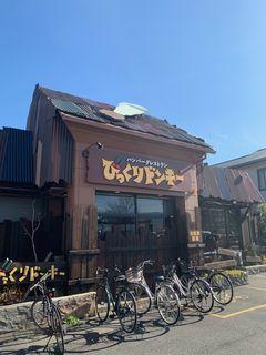 びっくりドンキー 太平通店11.jpg