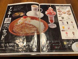 びっくりドンキー 太平通店13.jpg