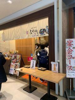 ふらり寿司 栄店.jpg
