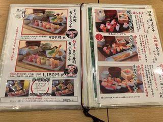 ふらり寿司 栄店2.jpg