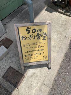 ふれあいキッチン べるえぽっく1.jpg