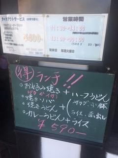 ふーふー1.JPG