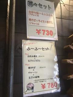 ふーふー5.JPG
