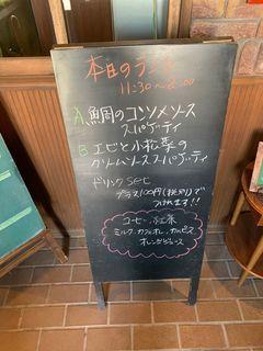 ぶどうの樹1.jpg