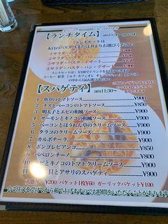 ぶどうの樹4.jpg
