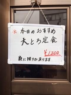 まぐろ太郎2.JPG
