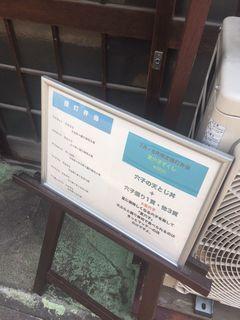 まち野寿司1.JPG