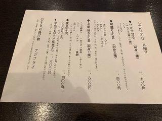 まるさ水産 呼続店3.jpg