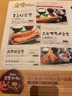 まるは食堂 イオンモール大高店2.jpg