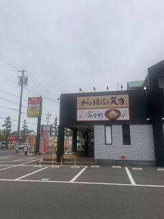 みそ吟 稲沢店.jpg