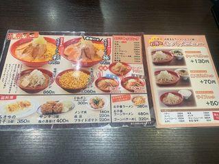 みそ吟 稲沢店2.jpg