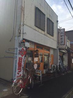 みるぽわ21.JPG