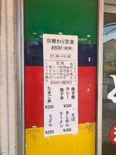 めし処 銭屋4.jpg