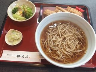 めん処 勝美屋7.JPG