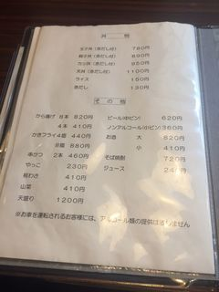 めん処 香流庵4.JPG
