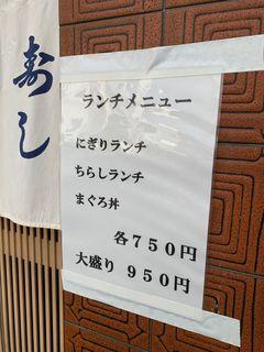 やよい寿司 本店1.jpg